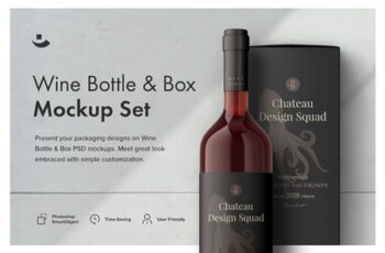 Essential Wine Bottle Mockup Set 3536440 16