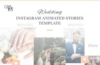 Mary - Wedding Instagram Animated Stories 23686815 9