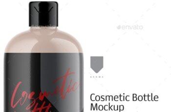 Cosmetic Bottle Mockup 23826173 4