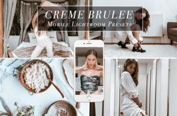 Mobile Lightroom Preset CREME BRULEE 3599197 3