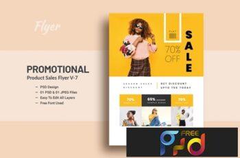 Promotional Product Sales Flyer V-7 4