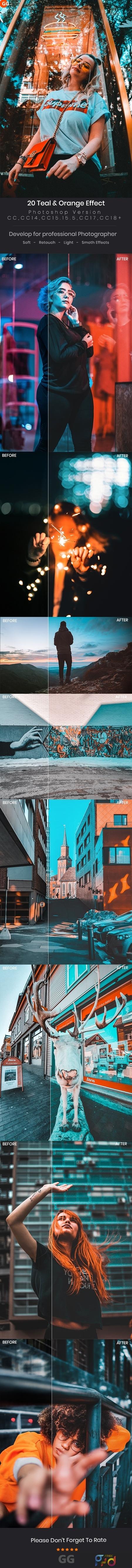 20 Teal & Orange Effect 23896458 1