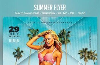 Summer Flyer 23836905 6