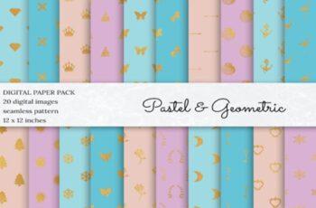 Glitter Geometric Digital Papers 1495686 5
