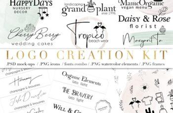 Logo Creator Kit - DIY LOGO 2