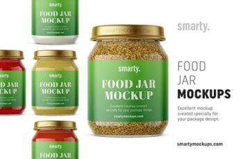 Food Jar Mockups 3343286 6