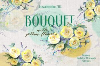 Bouquet with Yellow Flowers Watercolor 1558403 7