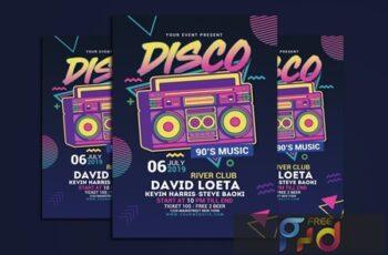 Disco Retro Music Party 5