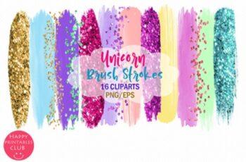 Unicorn Brush Strokes Clipart 1558346 5