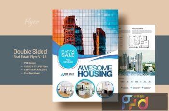 Double Side RealEstat (Apartment Sales) Flyer V-14 4