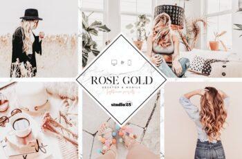 Rose gold lightroom preset 3781572 7