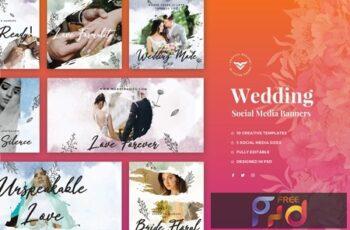 Wedding Social Media Template ASQEVH5 8
