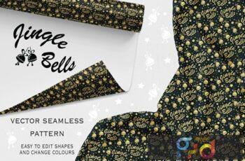 Jingle Bells seamless pattern SBHD3WE 8