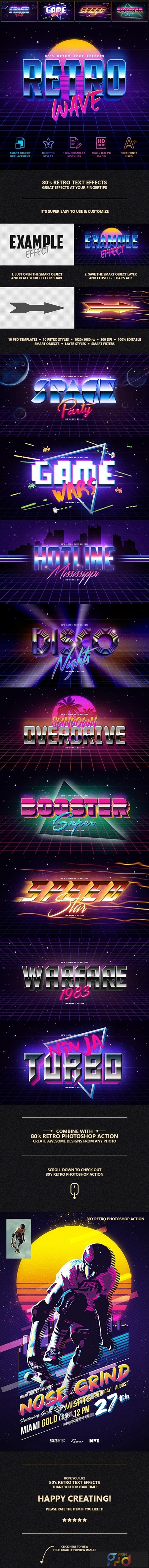 80's Retro Text Effects 24165605 1