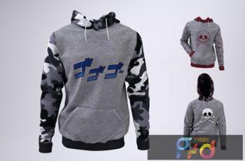 Hoodie Sweatshirt Mock-Up SN4KQAY 4
