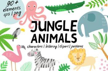 Jungle Animals Clip Art 1659190 4