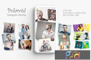 Polaroid Instagram Stories CXGU53M 4