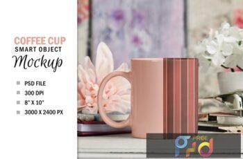 Pretty Coffee Cup Mug Mockup PSD BENXPHJ 5