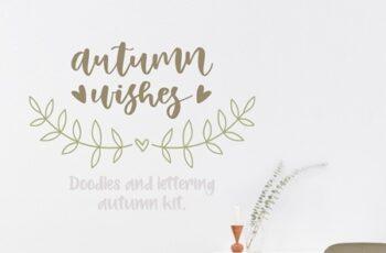 Autumn doodle & lettering kit 1863435 2