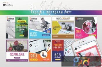 Larih Manih - Product Instagram post SF2N4TU 3