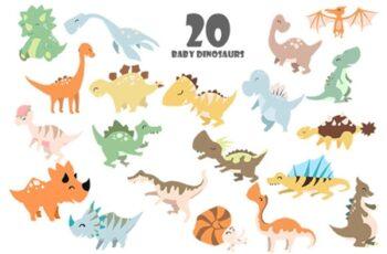 Baby Dinosaur 1666941 3