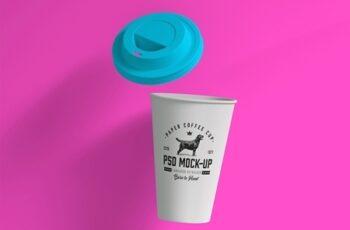 Paper Cup Mockup 238444202 9