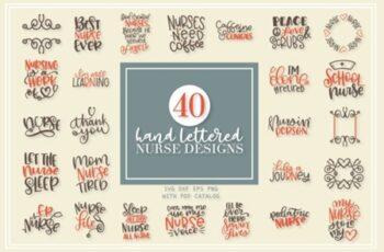 Nurse Bundle - Hand Lettered Designs 1730521 5