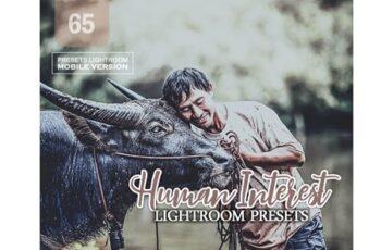 Human Interest Lightroom Mobile 3699497 3