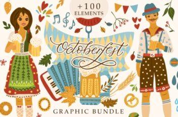 Octoberfest Graphic Bundle 1729519 4