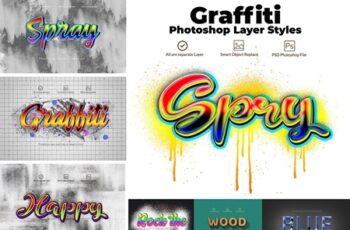 Graffiti Layer Styles 4006263 6