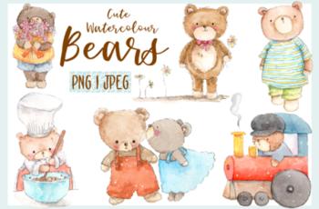 Cute Watercolour Bears 1738464 5