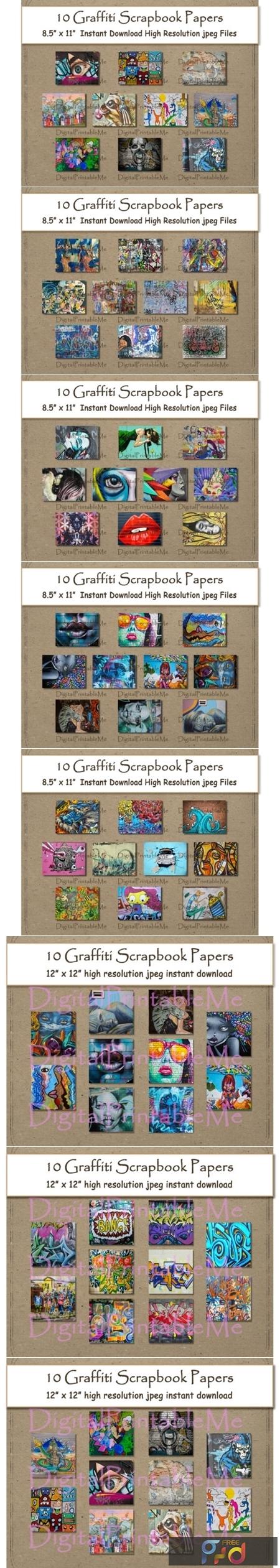 Graffiti Digital Paper Print 8.5 Bundle 1