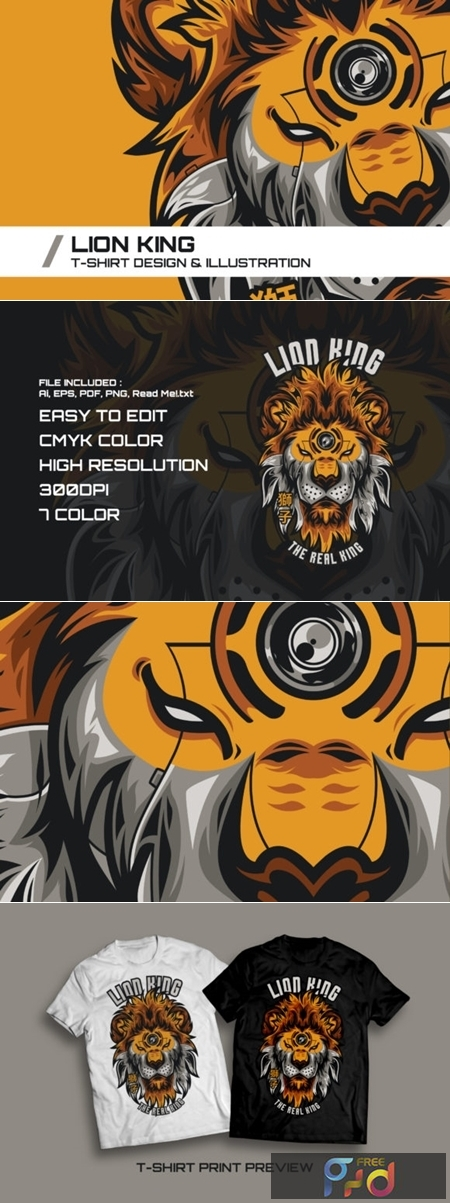 Lion King T-Shirt Illustration 1738088 1