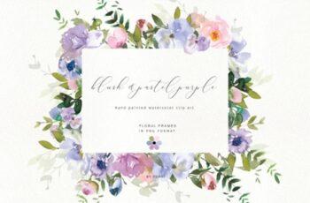 Watercolor Floral Clipart Blush Purple 1743272 3