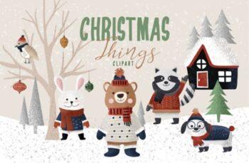 Christmas Things 1777408 7
