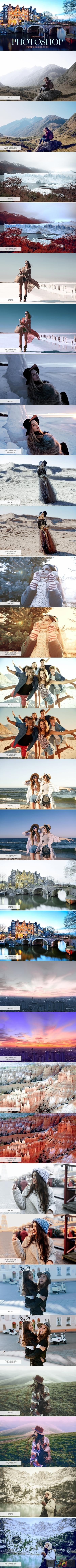 Photoshop LUTs 4165362 1