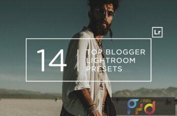 14 Top Blogger Lightroom Presets 67YZV5D 6