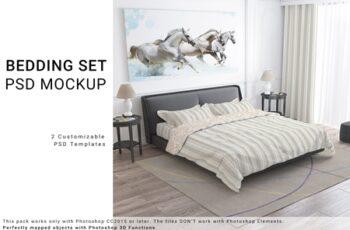 Bedroom Textile Set 3771234 4
