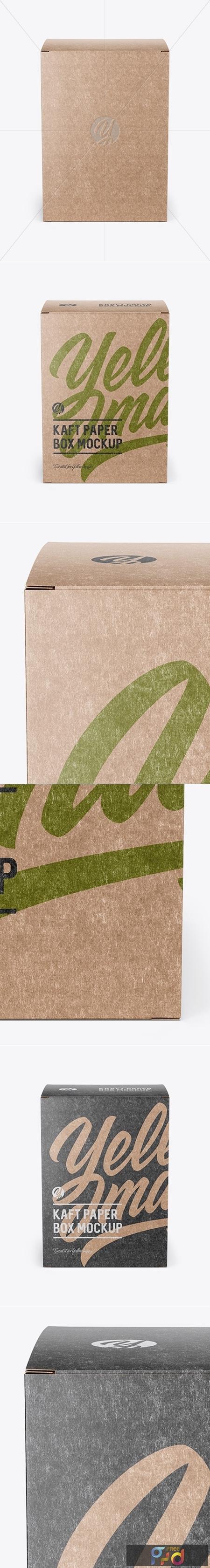 Kraft Paper Box Mockup - Front View 50496 1