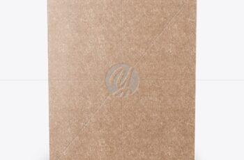 Kraft Paper Box Mockup - Front View 50496 3