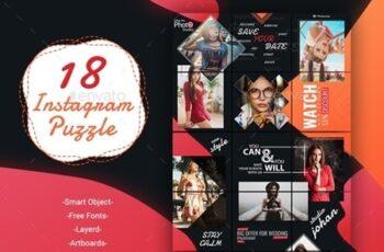 Instagram Puzzle Templates 24731525 8