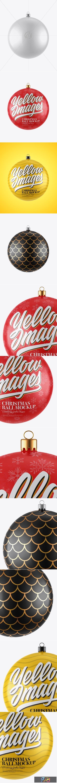 Glossy Christmas Ball Mockup 51604 1