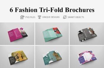 6 Fashion Tri Fold Bochures 4258462 1