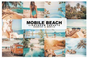 44 Mobile Beach Presets 4112229 6