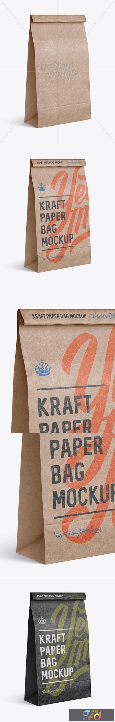 Kraft Paper Food-Snack Bag Mockup - Halfside View 16918 1