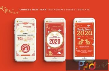 Chinese New Year Instagram Stories Template 6EPGWGD