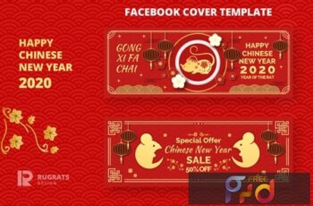 Chinese New Year R1 Facebook Cover Template F2MNM63 6