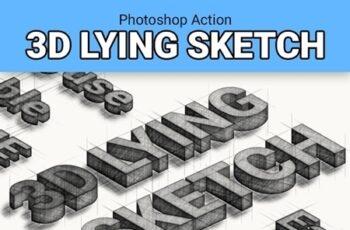 3D Lying Sketch 25287808 6