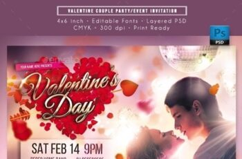 Valentine Romantic Couple Event Invitation 23139321 3