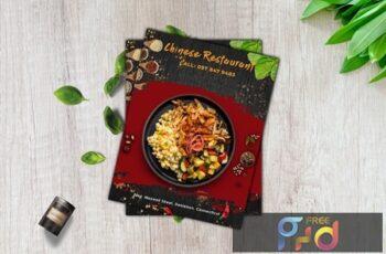 Food Flyer LX344UG 2